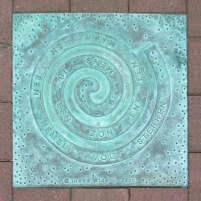 27 spiraal brons kerk boven vk kopie